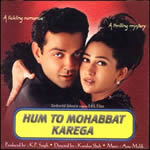 Hum To Mohabbat Karega Mp3 Songs