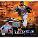 Indra Mp3 Songs