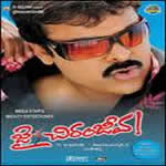 Jai Chiranjeeva Mp3 Songs