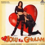 Joru Ka Ghulam Mp3 Songs