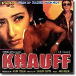 Khauff Mp3 Songs