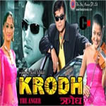 Krodh Mp3 Songs