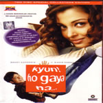 Kyun...! Ho Gaya Na Mp3 Songs