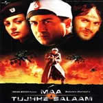 Maa Tujhhe Salaam Mp3 Songs