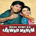 Meri Biwi Ka Jawab Nahin Mp3 Songs