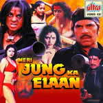 Meri Jung Ka Elaan Mp3 Songs