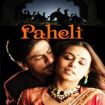 Paheli Mp3 Songs
