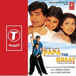 Papa the Great Mp3 Songs