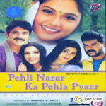 Pehli Nazar Ka Pehla Pyaar: Love at First Sight Mp3 Songs