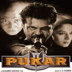 Pukar Mp3 Songs