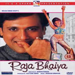 Raja Bhaiya Mp3 Songs