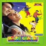 Raju Chacha Mp3 Songs