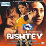 Rishtey Mp3 Songs