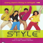 Style Mp3 Songs