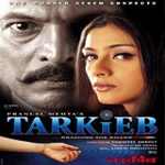 Tarkieb Mp3 Songs