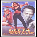 The Revenge - Geeta Mera Naam Mp3 Songs