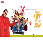 Vaah! Life Ho Toh Aisi! Mp3 Songs