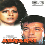 Adharm Mp3 Songs
