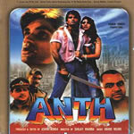 Anth Mp3 Songs