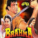 Brahma Mp3 Songs