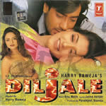 Diljale Mp3 Songs