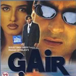 Gair Mp3 Songs