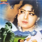 Lamhe Mp3 Songs