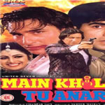 Main Khiladi Tu Anari Mp3 Songs