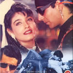 Mohra Mp3 Songs