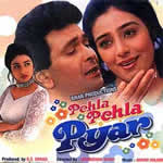 Pehla Pehla Pyar Mp3 Songs
