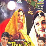 Raja Ki Aayegi Baraat Mp3 Songs
