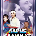 Sapne Sajan Ke Mp3 Songs
