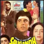 Saugandh Mp3 Songs