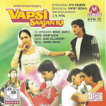 Vapsi Sajan Ki Mp3 Songs