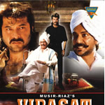 Virasat Mp3 Songs