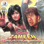 Zakhmi Zameen Mp3 Songs